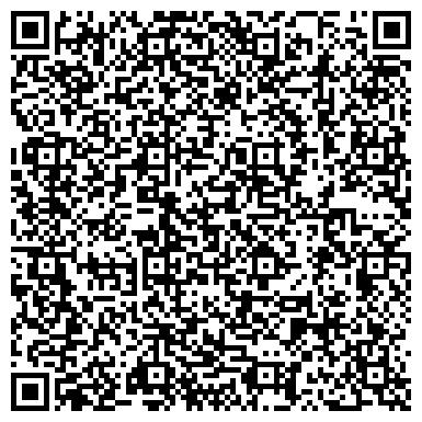 QR-код с контактной информацией организации Стоун Стил Лимитед(Stone Steel Limited), ООО
