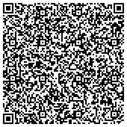 QR-код с контактной информацией организации Морской Строительный Комплекс, ООО ( Морський Будівельний Комплекс )