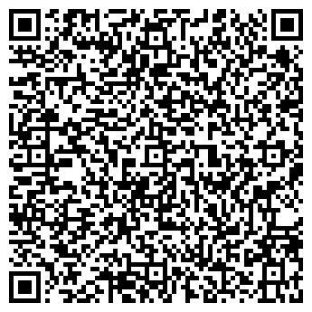 QR-код с контактной информацией организации Эгерия,ООО