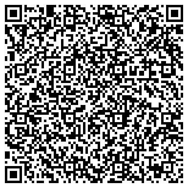 QR-код с контактной информацией организации Транс агенство сервис, ООО