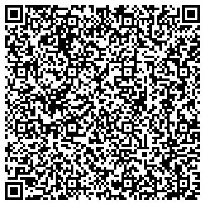 QR-код с контактной информацией организации Каскад металлургическая компания, ООО