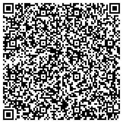 QR-код с контактной информацией организации Украинская Горно-Металлургическая Компания - Житомир, АО