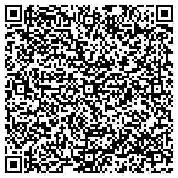 QR-код с контактной информацией организации Калибровка и прокат, ЧП
