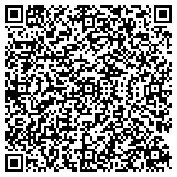 QR-код с контактной информацией организации Дивэс ТД, ООО