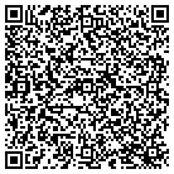 QR-код с контактной информацией организации Безуглая, СПД