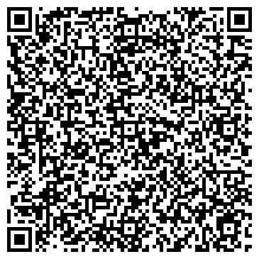 QR-код с контактной информацией организации Запорожалюминторг, ООО
