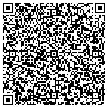 QR-код с контактной информацией организации Ваш забор, ООО