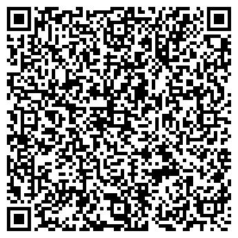 QR-код с контактной информацией организации СтройДом, ООО