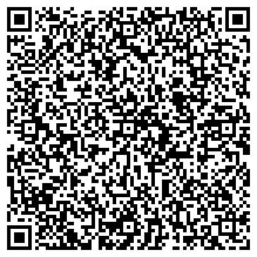 QR-код с контактной информацией организации ТД ВК Альянс, ООО