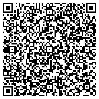 QR-код с контактной информацией организации Люкс метал, ООО