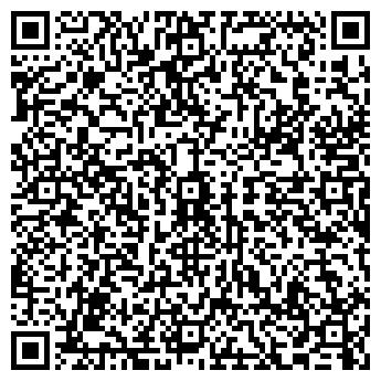 QR-код с контактной информацией организации ПКП ЭТАЛОН, ООО