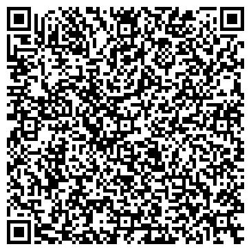 QR-код с контактной информацией организации Вертикаль-М, ООО