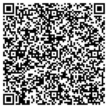 QR-код с контактной информацией организации Бойко,ЧП