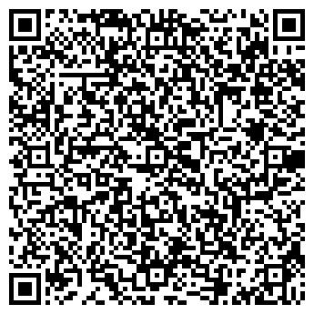 QR-код с контактной информацией организации Химмаш ТПК, ООО