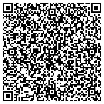 QR-код с контактной информацией организации Конструкция ПКФ, ООО