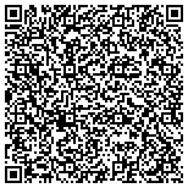 QR-код с контактной информацией организации Гефест Артизан Груп, ООО