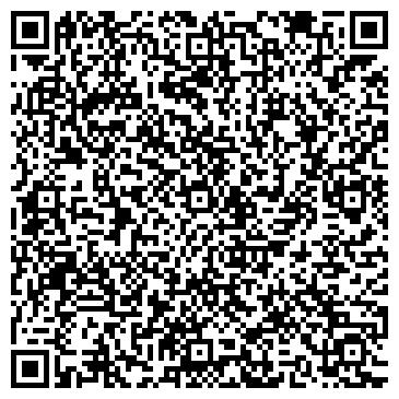 QR-код с контактной информацией организации АДМИНИСТРАЦИЯ ГОРОДСКОГО ПОСЕЛЕНИЯ МЫТИЩИ