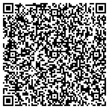 QR-код с контактной информацией организации Велстил, ООО