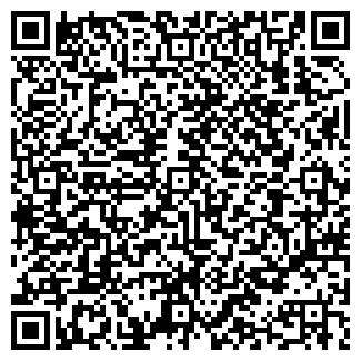 QR-код с контактной информацией организации Интпол, ООО