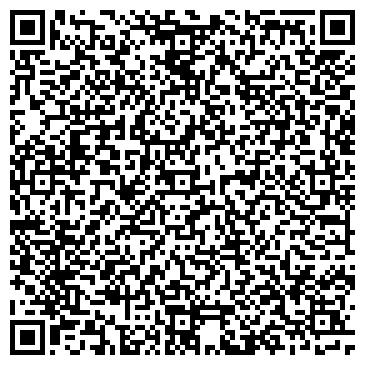 QR-код с контактной информацией организации Профи Снаб, ООО (Profi-Snab)