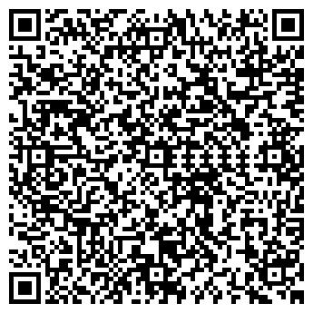 QR-код с контактной информацией организации ИНН-Сталь, ООО