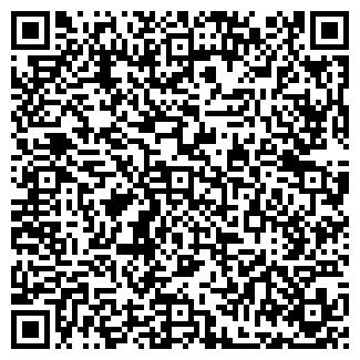 QR-код с контактной информацией организации Общество с ограниченной ответственностью ООО, ЩЕЛН