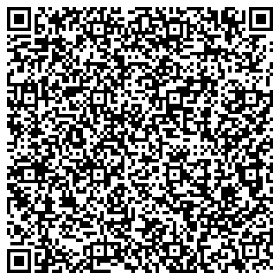 QR-код с контактной информацией организации ООО «ТД Украинская Электротехническая Компания»