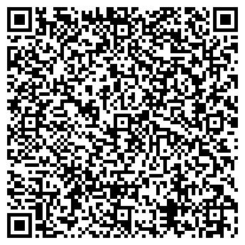 QR-код с контактной информацией организации ООО<<УТРК>>