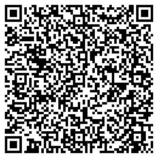 QR-код с контактной информацией организации ТАИС'С
