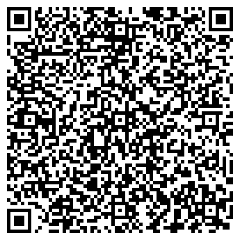 QR-код с контактной информацией организации Бобро, ЧП