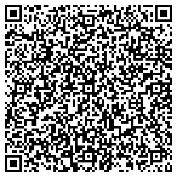 QR-код с контактной информацией организации ДизельАвтоЗапчасть