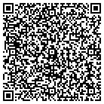 QR-код с контактной информацией организации САЛЕМ ТУР ТОО