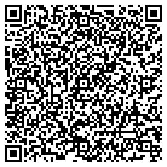 """QR-код с контактной информацией организации Общество с ограниченной ответственностью ООО """"Будшляхмонтаж"""""""