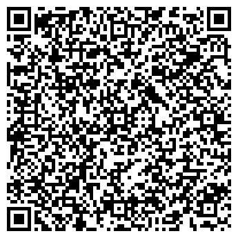 QR-код с контактной информацией организации ООО Доминат