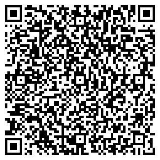 """QR-код с контактной информацией организации ЧП """"АЛЭД"""""""