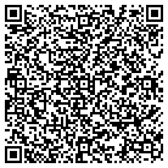 QR-код с контактной информацией организации АГРОСПЕЦМОНТАЖНИК
