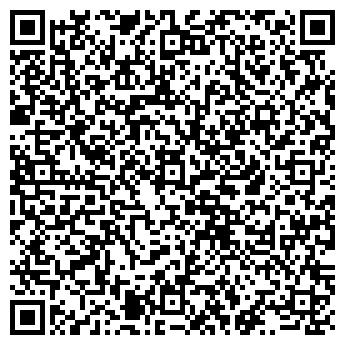 QR-код с контактной информацией организации АстанаТрансСтрой ЭСК, ТОО