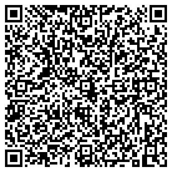 QR-код с контактной информацией организации Мероу, ООО