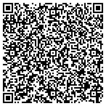 QR-код с контактной информацией организации Almaty Reves (Алматы Ревес), ИП