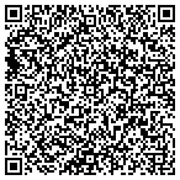 QR-код с контактной информацией организации Урал-Кров Авто, ТОО