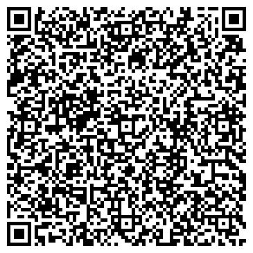 QR-код с контактной информацией организации ЛитКом-КГ, ТОО