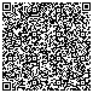 QR-код с контактной информацией организации Benaar Limited (Бинаар Лимитед), ТОО