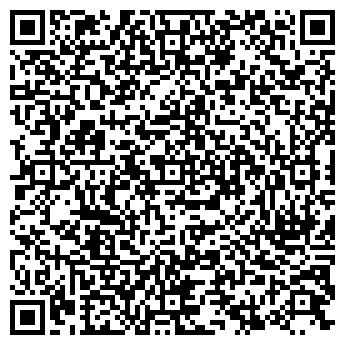 QR-код с контактной информацией организации Ремдортехника, ТОО