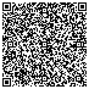 QR-код с контактной информацией организации Стальсувис, ТОО