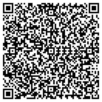 QR-код с контактной информацией организации АСЕ-НС, ТОО