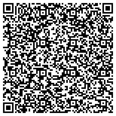 QR-код с контактной информацией организации Forrest Comfort (Форрест Комфорт), ТОО