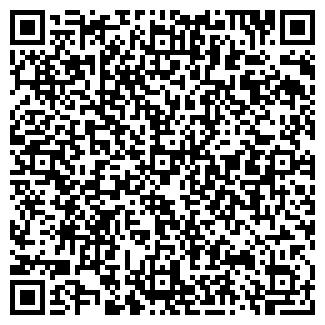 QR-код с контактной информацией организации ТОО КВЛ Азия
