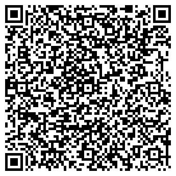 QR-код с контактной информацией организации Санта Сервис, ТОО