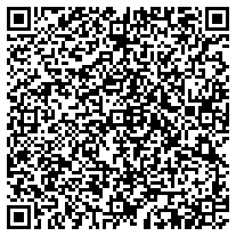 QR-код с контактной информацией организации Тои-Тои, СООО