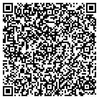 QR-код с контактной информацией организации Армин, ООО